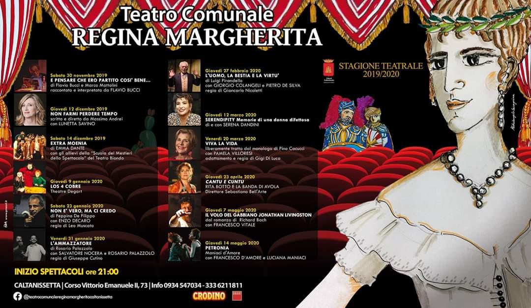 """Teatro Margherita: incontri """"Prima della Prima"""" per approfondire, anche LAO presente con Leonardo Pastorello"""