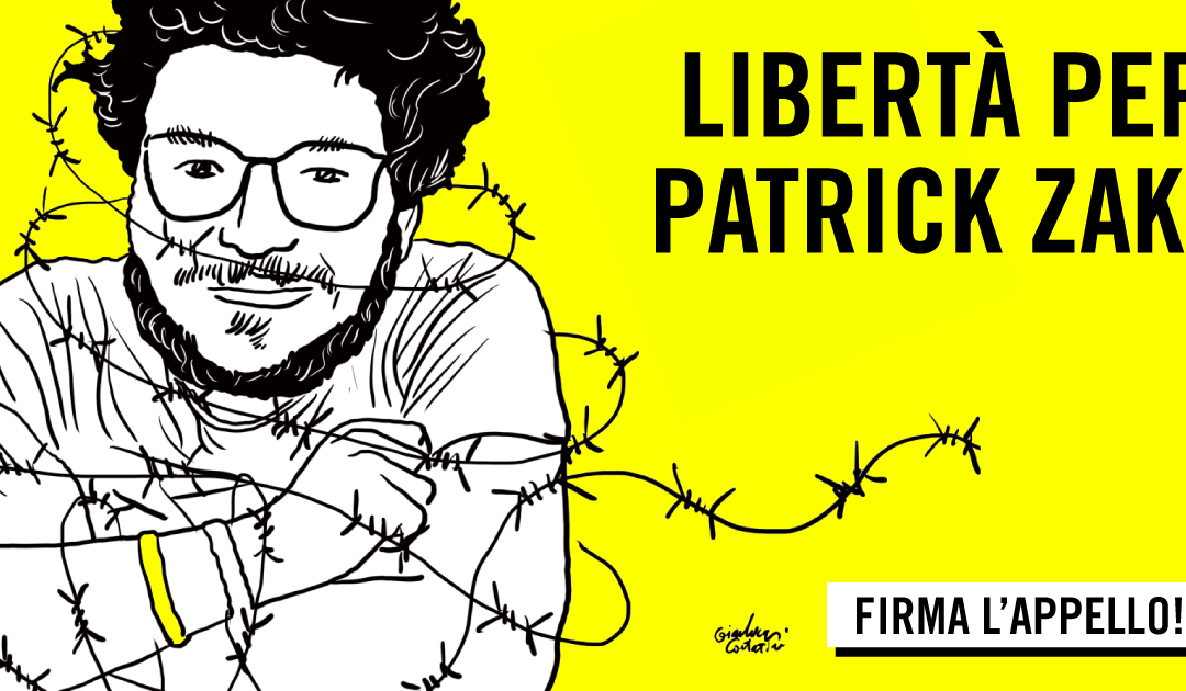 Amnesty International nasce a Caltanissetta e illumina la fontana del Tritone per chiedere Libertà per Patrick Zaki